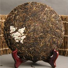 Free Shipping Chinese YunNan Pu Er Raw Sheng Tea MengHaiGongBing 357G made in 2012