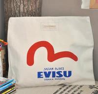 fashion evisujeans thick canvas handbags green khaki multi-use shopping bags heavy bags
