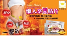 10pcs Hot Selling New Slimming Navel Stick Slim Patch Weight Loss Magnetic Burning Fat Patch Free