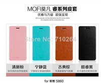 Hot! Original MOFI Side Open Flip PU Leather Case For Lenovo S860 With Retail Package, Free Shipping