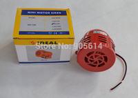 DC 24V 120dB Industrial Alarm Motor Siren MS-190 NEW
