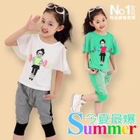 2014 summer children's clothing female child 100% chiffon cotton sports set child casual vest twinset