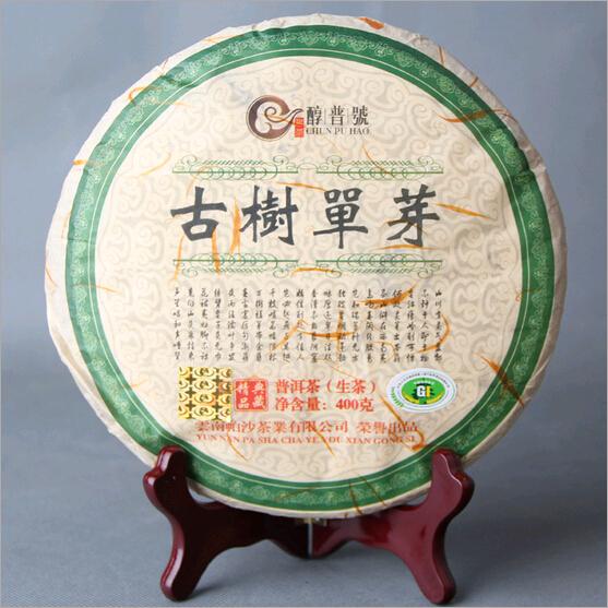 Free Shipping Chinese YunNan Pu Er Raw Sheng Tea GuShuDanYa 400G made in 2013