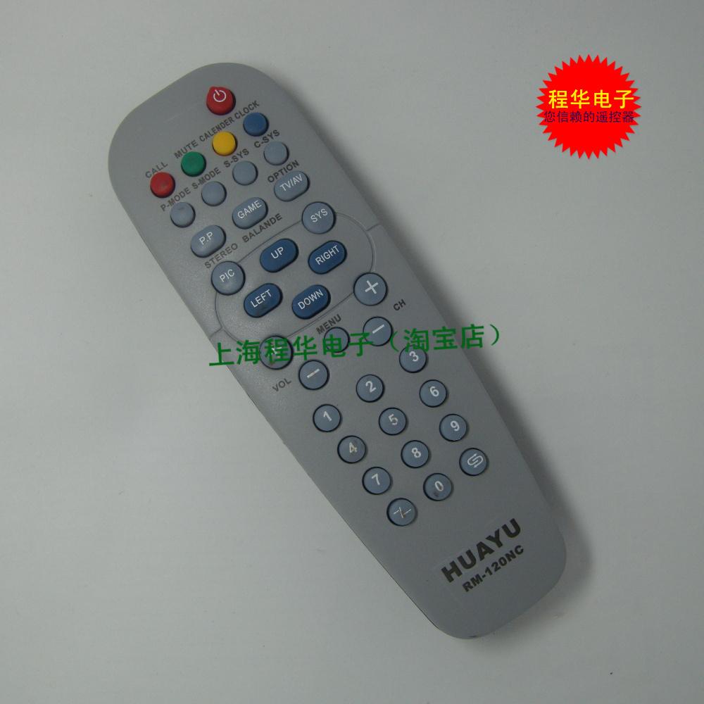FREE SHIPPING-Radio Ven &us Universal TV Remote Control RM-120NC -kind shooting on Arima licensing SVA(China (Mainland))