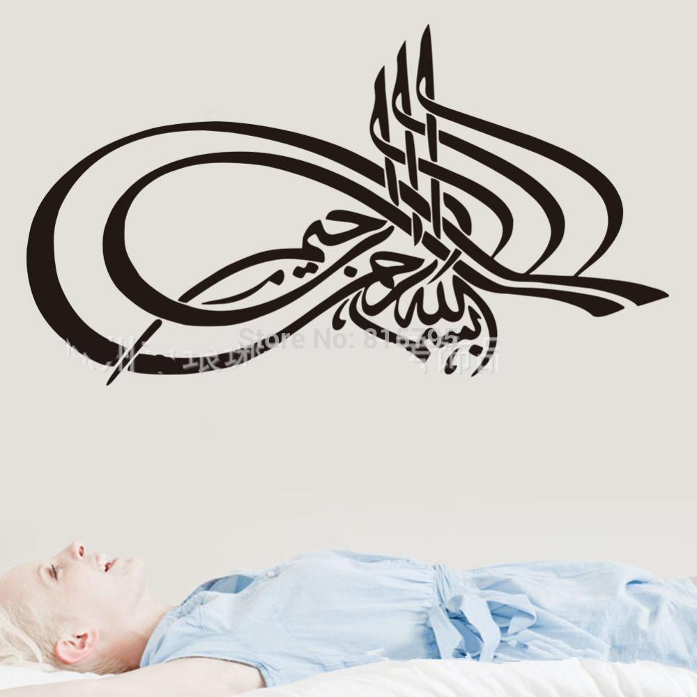 Top Islamic Calligraphy Painting 1000 x 1000 · 104 kB · jpeg