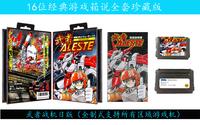 16 bit game card Sega game MD game Cartridge----Musha Aleste - Fullmetal Fighter Ellinor