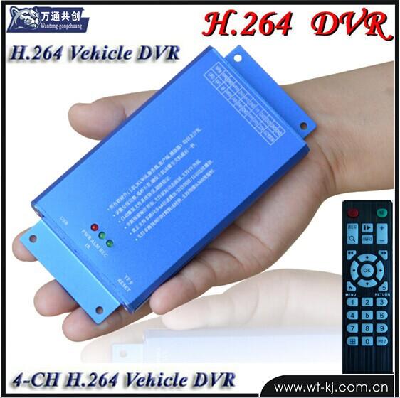 MINI Cheap H.264 TF Card 4ch mini size vehicle dvr in car(China (Mainland))