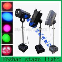 cheap 1200w follow spot lights,1200w beam light,1200w focus lights
