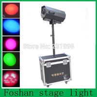 5 channel follow focus,colourful spot lighting,stage dj follow light