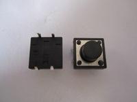 "1000pcs Tactile Push Button Switch   dip switch 12""12*7 through hole 4pin"