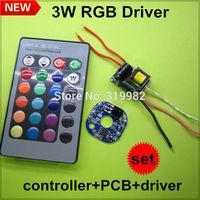 10sets/lot, LED 3W RGB lamp driver + controller + PCB, high power 3W RGB spot light transformer DIY set driver PCB controller
