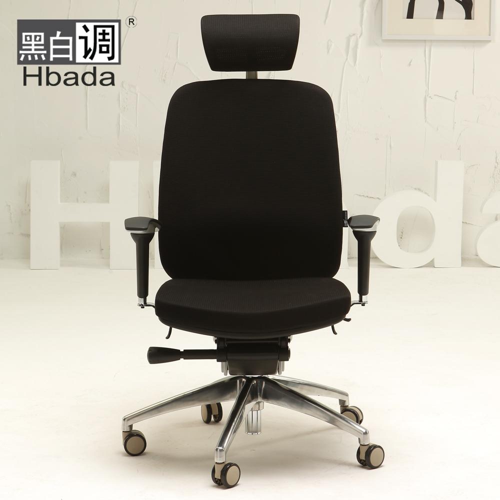 ikea suisse chaise de bureau. Black Bedroom Furniture Sets. Home Design Ideas