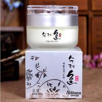 original South Korea MINGKOU 24-hour Hydrating whitening moisturizing 50g cream