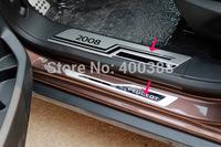 High quality stainless steel internal+external Scuff Plate/Door Sill For 2014 Peugeot 2008