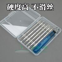 Knife 12 IN 1 multifunctional screwdriver combination set chrome vanadium steel