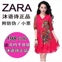 2014 new printing large size v-neck chiffon long sleeve Dress a fifth generation of fat