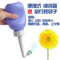 Portable washer bidet washlet portable clean after handheld
