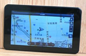The 7 inch HD vehicle navigation special GPS flat 8G driving record navigation tablet computer.(China (Mainland))