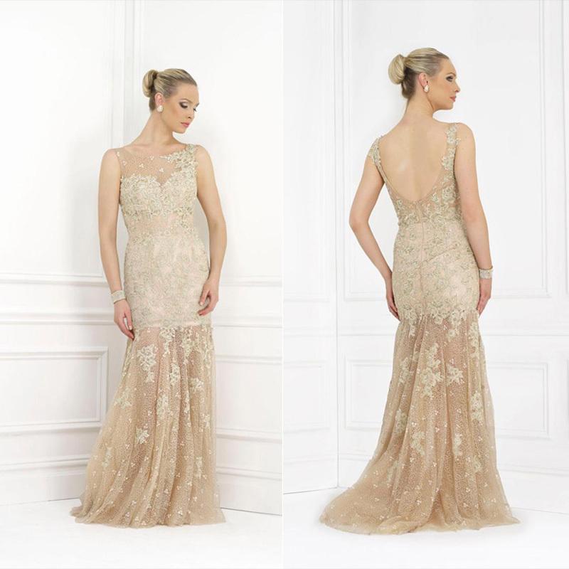 Платье для матери невесты  19920209046