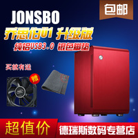 Jonsbo u1 pure aluminum usb3.0 mini itx computer case for ht pc computer case fan