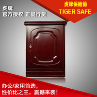Tiger mechanical safe household mini small safes 55 wall all steel safe box
