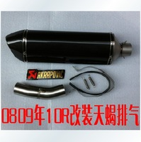 Motorcycle modified exhaust zx-10r08-09 KAWASAKI zx-10r refit carbon fiber exhaust pipe