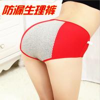 Free Shipping B001 New 6 PCS/lot Modal Women's Menstrual Panties sealing up Night Briefs Fitness girl's Underwear 8 Colors