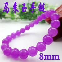 Purple chalcedony bracelet 6-14mm elastic bracelet for women bead bracelet 2014 fashion new jewelry 0230