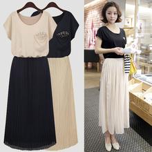 2014 Summer plus size clothing full dress loose knitted chiffon beading medium-long one-piece Pleated dress 962