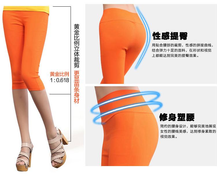 Женские брюки Brand new , 3/4,