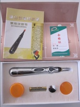 ELECTRONIC ACUPUNCTURE PEN MERIDIAN ENERGY MASSAGE PAIN THERAPY
