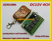 DC 12V 4 CH Relay RF Remote Control Switch 4 way Receiver Transmitter 315/433.92MHz Wireless Switch for Remote ON OFF Power