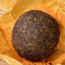 2003 year aged Ripe Puer tea, Yunnan Menghai pu'er Shu cha, chinese xiao tuo, free shipping