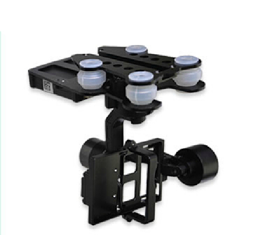 Walkera New Camera mount!G-3D Brushless Gimbal designed for iLook,iLook+,GoPro series cameras(China (Mainland))