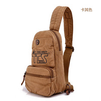 Solid Charm Bags Canvas Casual Fashion beautiful Messenger Bag Men's chest bag