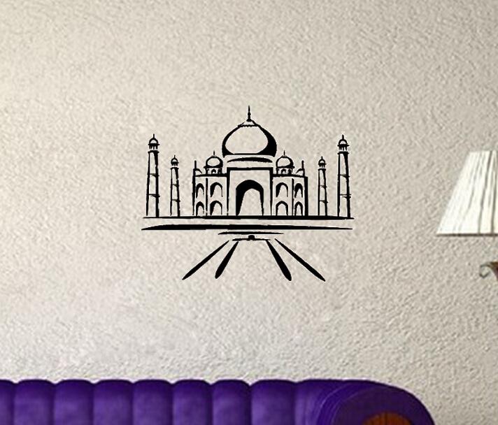 Stunning Islamic Wall Stickers Decor 712 x 608 · 362 kB · jpeg