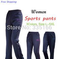 New Arrival Women Sport Pants Quick-drying L--5XL Plus Size Comfy Female Sports Trousers Jogging/Outdoor  #JM06894