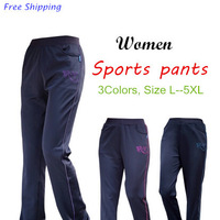 New Arrival Women Sport Pants Quick-drying L--5XL Plus Size Comfy Female Sports Trousers Jogging/Outdoor  #JM06894