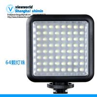 Shenniu LED 64 LED video light led lights wedding photography DV camera lights lights News interview