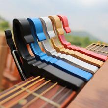 2015 новое поступление народная акустическая мелодия быстрой смены триггера гитара капо ключ зажим бесплатная доставка и оптовая продажа(China (Mainland))