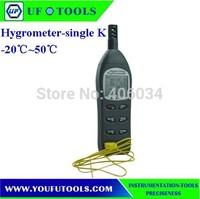 AZ 8736  Digital Hygrometer-single K