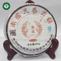 2011 Organic Yunnan Phoenix Tian Xiang Tribute Puer Tea Cake 200g P193