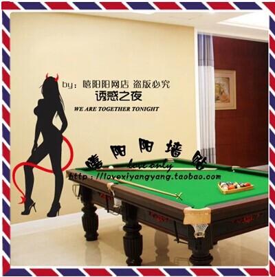 free shipping art stickers Sexy KTV Bar Billiard hall pool hall salon Internet cafes glass window wall stickers home decors(China (Mainland))