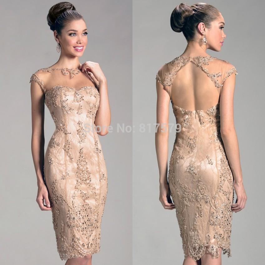 Коктейльное платье Queen Dress Scoop CKD3021