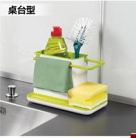 Q1756 new listing creative kitchen shelving racks versatile finishing kitchen cleaning supplies 340