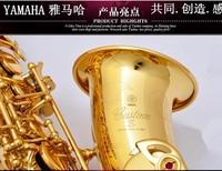 FREE SHIPPING EMS  Yamaha YAS-475 brass Alto Saxophone