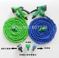 30Pcs/lot Expandable Hose 100FT Garden water Hose expandable flexible hose Garden hose + Spray gunS09
