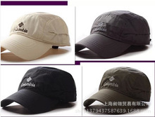 The 2014 summer quick-drying baseball cap Men women cap Sun hat outdoor Korean fishing hat