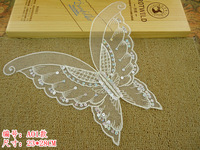 White sequin buttfly lace  Patches   DIY wedding dress CRAFT   23x28cm