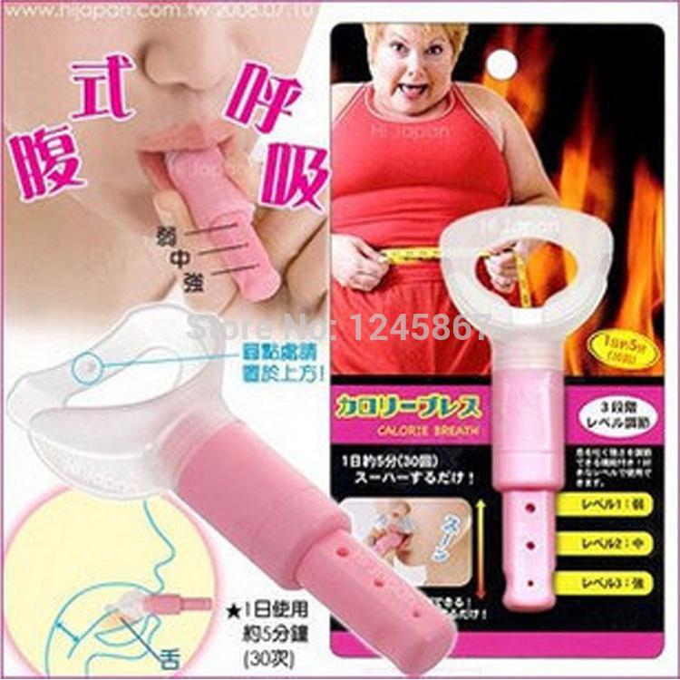 Abdominal Breathing Exerciser Trainer Slim Slimming Waist & Face Loss Weight(China (Mainland))